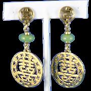 Exquisite Oriental Peking Glass Drop Earrings