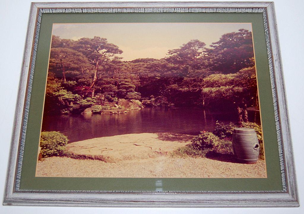 1960s LARGE Original Asian Zen Landscape Photograph ~ Framed
