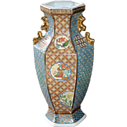 SALE Large Gilt Double Dragon Handle  Hexagonal Chinese Vase