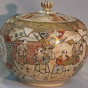 Satsuma Jar With Cover: Meiji Period Pottery....