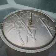 Mid Century Bamboo Pattern Everlast Aluminum Casserole Dish