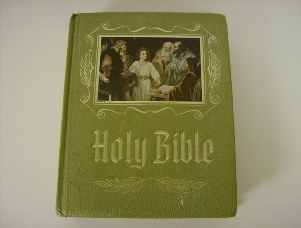 Vintage Leather Look Jeremiah Verse Bible Book Cover Large: Heirloom Holy Bible 1964 Edition From Marysmenagerie On
