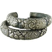Rare Pair Of Antique Chinese Silver Wedding Bracelets