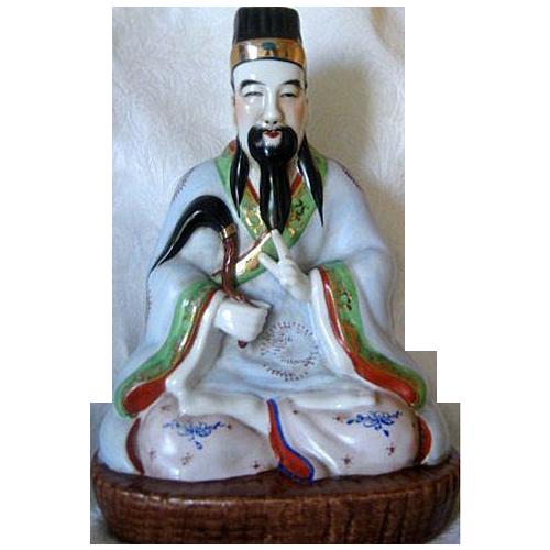 Vintage Oriental Deity In Sitting Position -  Porcelain