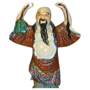 SALE Rare Late Qing Polychrome Porcelain Statue of Zhongli Quan - One of the 8th Immortals - S