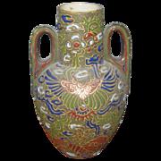 Japanese Vase with Raised Decorations