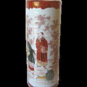Meiji Period (1868-1912) Tall Cylinder Oriental Vase with Immortals -