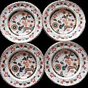 Ashworth 3463 Staffordshire Masons Ironstone Soup Bowls Imari