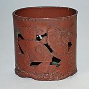 Antique Metal Japanese Brush Box
