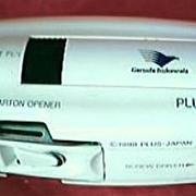 Vintage GARUDA Airlines Souvenir Pocket Tool