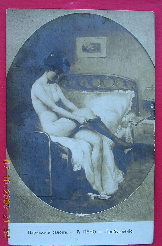 """1911 Russian Nude Postcard """"Salonde Paris"""""""