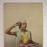 Vintage Egyptian Postcard' Danseuse Egyptienne' Topless Female