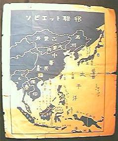 WW11 Australian Japanese Pass