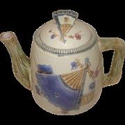SALE Majolica Pottery Coffee Pot