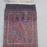 Antique Persian Rug Carpet