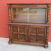 French Antique Display Cabinet Curio Cabinet China Cabinet Bar Antique Furniture
