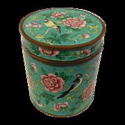 Vintage Asian Hand Painted Enamel Lidded Jar