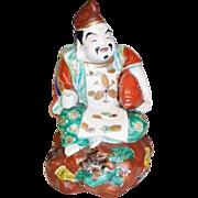 Ebisu Japanese Lucky God Kutani Statue Early 20th Century