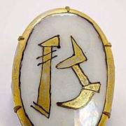"""SALE Hand-Painted """"B"""" Iridescent Porcelain and Gold Leaf Brooch Pin"""