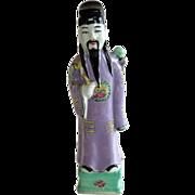 Asian Porcelain Figure