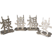 4 Chinese Silver Place card Holders, Hallmarked HC, Hung Chong