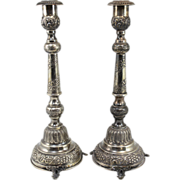 Pair of 19th c Sterling Silver Russian Shabbat Sabbath Footed Candlesticks