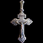 Antique LARGE French Edwardian Silvered Cross FLEUR de Lis Jesus HEART LATIN Inscription EXQUI