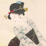 SALE Artist Signed Japanese Geisha Postcard.