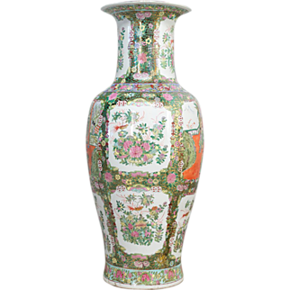 20th Century Chinese Porcelain Vase
