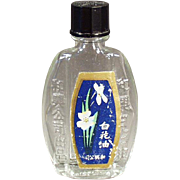 Miniature, Perfume Bottle with Oriental Motif Paper Label