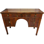 Hepplewhite solid wood sideboard