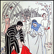 Hosanna To The King -- Vintage Book