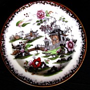 REDUCED Chinoiserie Plate, Gaudy Willow Variant,  Antique 19th C English