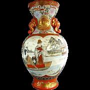Large Kutani Vase, Family Boating Scene, Japanese Antique Meiji Era