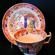 "Rathbone Cup & Saucer, ""Tea House"" Pattern, Antique 19th C English Chinoiserie #1"