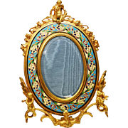 Magnificent Antique Napoleon III Champleve Gilded Bronze Cadre/Frame signed Giroux