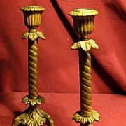 Matching Pair of Ornate Metal Victorian Era Candlesticks