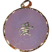 REDUCED 14K Gold Lavender Jade LOVE  Round Pendant