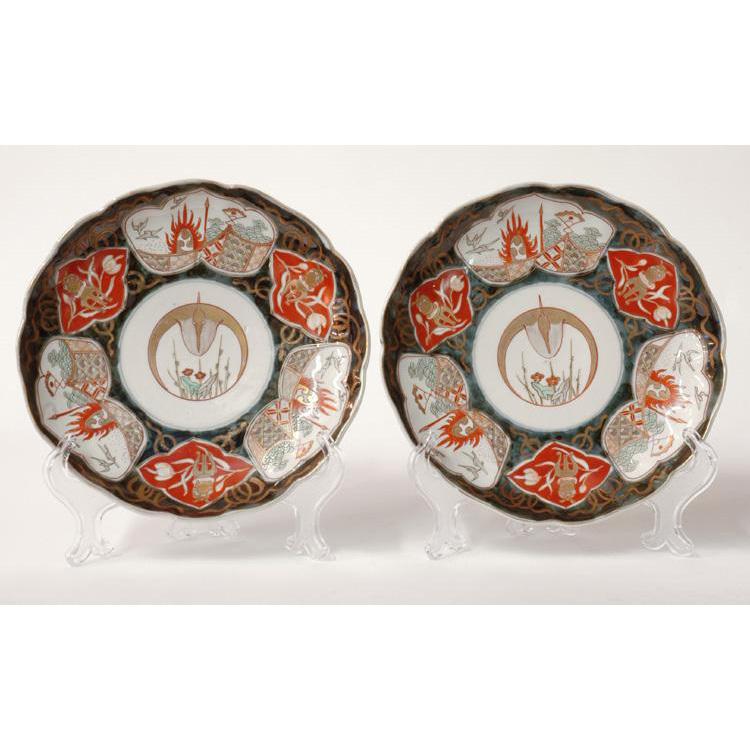 Pair of 19th C. Japanese Imari Plates With Scenic Panels