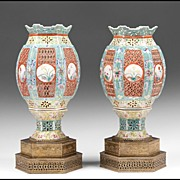 SALE Pair Famille Verte Reticulated Chinese Lanterns