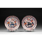 SALE Pr. Of Rare 1795 William And John Turner Porcelain Imari Plates