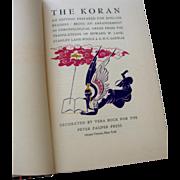 SALE Beautifully Illustrated Koran: Peter Pauper Press: Art by Vera Bock