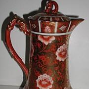 REDUCED Stunning Oriental Porcelain Chocolate Pot Burnt Orange Gold Scrolls