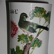 Outstanding Old Vintage Chinese Pink Peony Tree & Bird Cylinder Vase 11""