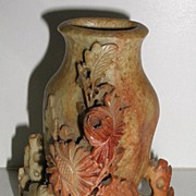 SALE Magnificent Intricately Carved Chinese Soapstone Vase Rose Colored Floral Peacock Pheasan