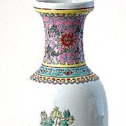 Fabulous Early 1900s Chinese Famille Rose Vase Peacocks Peonies On Rocks