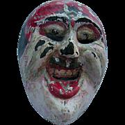 19th century Indonesian Mask