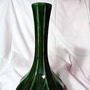 Vintage Royal Haeger Green Agate Lamp ~ Model 2157