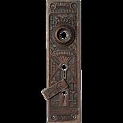 Wonderful Antique Cast Bronze Eastlake Exterior Door Plate, c. 1880s