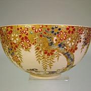 SALE Antique Japanese Satsuma Gosu Blue Art Nouveau bowl